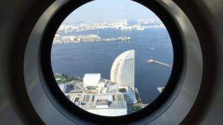 横浜ロイヤルパークホテルの湯船に付いている小窓