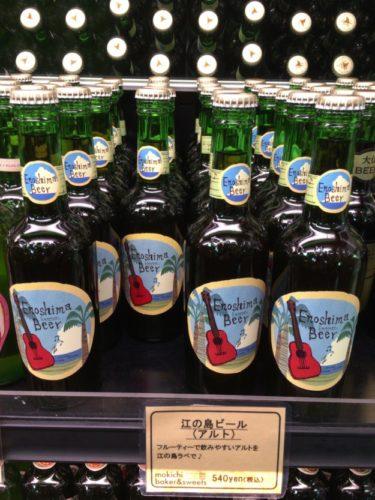 陳列棚に置かれた江ノ島ビール