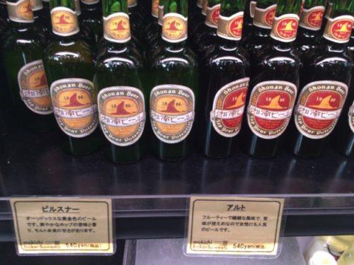 陳列棚に置かれた湘南ビール