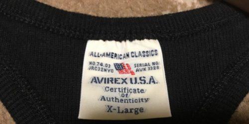 AVIREXのタンクトップ(黒色)に付いている正面のロゴ