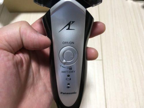 髭剃りラムダッシュ3枚刃の電源スイッチ