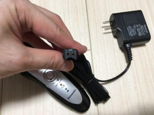 髭剃りラムダッシュの充電器との接続部分