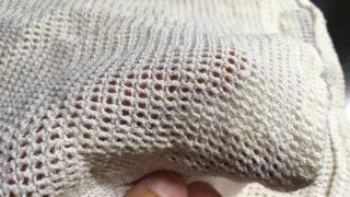 亀の子束子「麻タオル」の拡大図