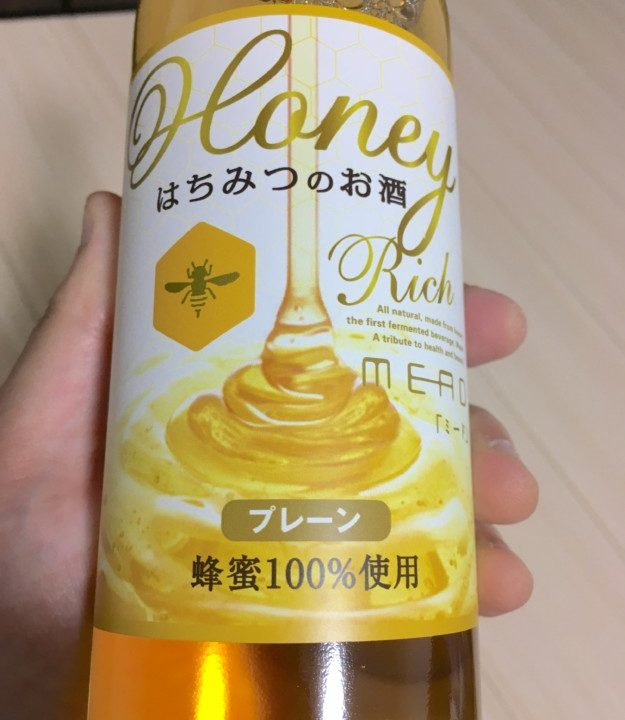 蜂蜜酒「HoneyRochプレーン」のラベル