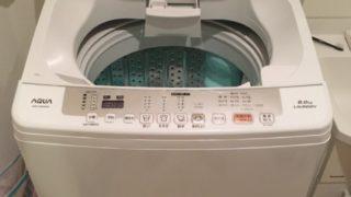 AQUA全自動洗濯機の全容
