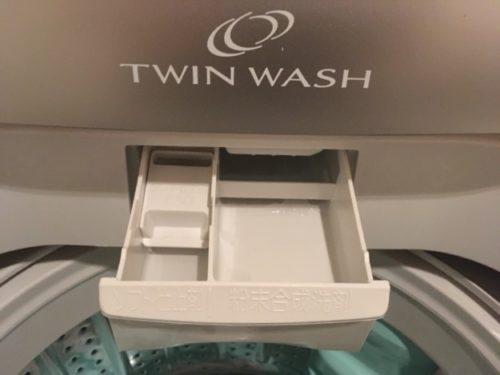 AQUA全自動洗濯機の柔軟剤ケース