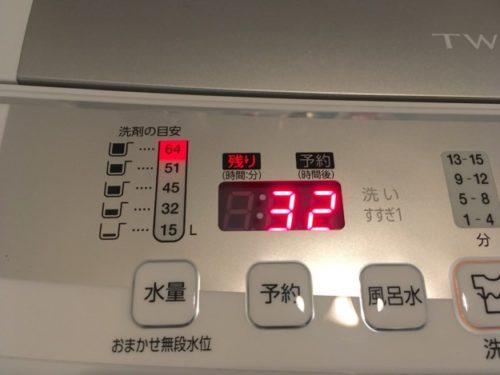 AQUA全自動洗濯機の洗濯時間表記部分