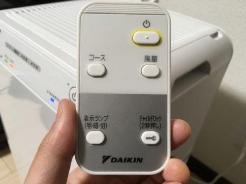 ダイキン空気清浄機【MC55U】の付属リモコン