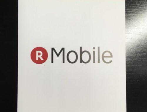 楽天モバイルの冊子に書かれたロゴ
