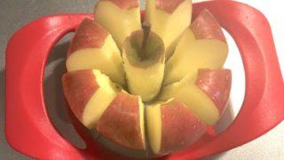 リンゴカッターでリンゴを切り込んだ図