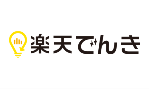 楽天でんきのロゴ