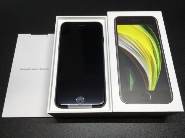 箱に入ったiPhoneSE(第2世代)